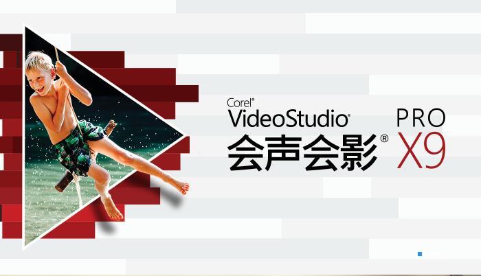 常用视频后期制作软件介绍