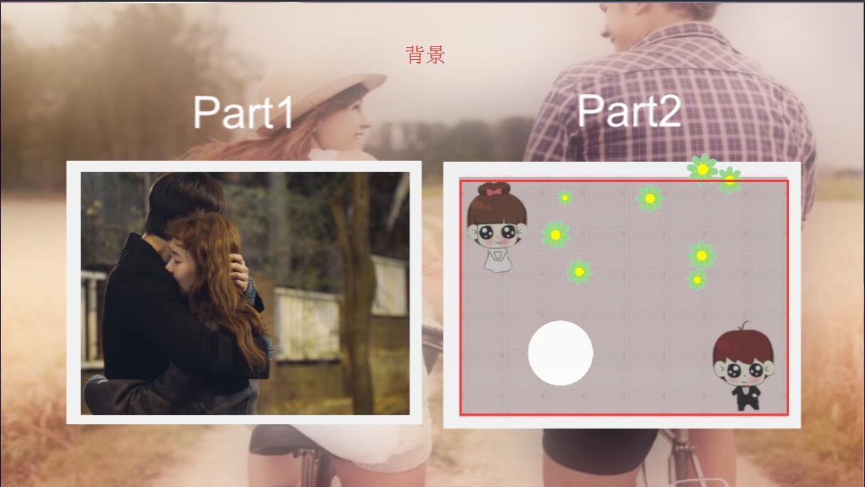 视频色块原图