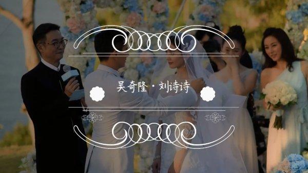 优雅花纹婚礼视频