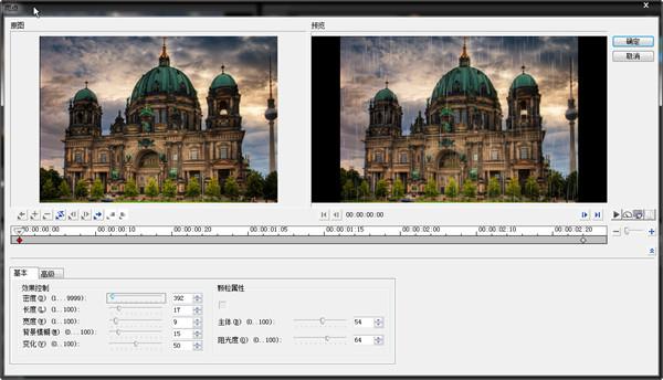 最好的视频编辑软件之视频编辑技巧
