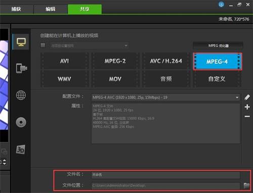 设置视频输出格式