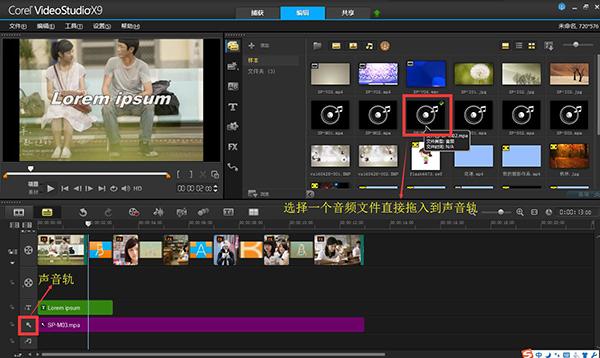 视频制作界面