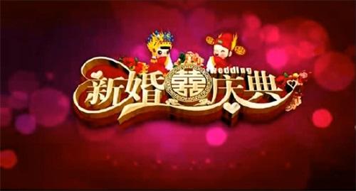 中国娃娃婚礼素材
