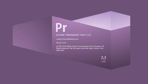 Premiere视频编辑软件