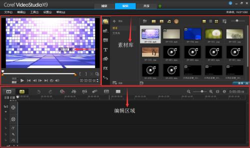 相册视频制作软件哪个好