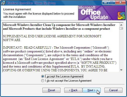 接受用户许可协议