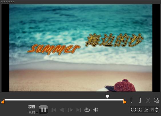 视频标题添加