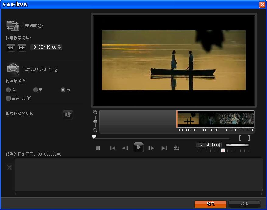 视频剪辑软件哪个简单