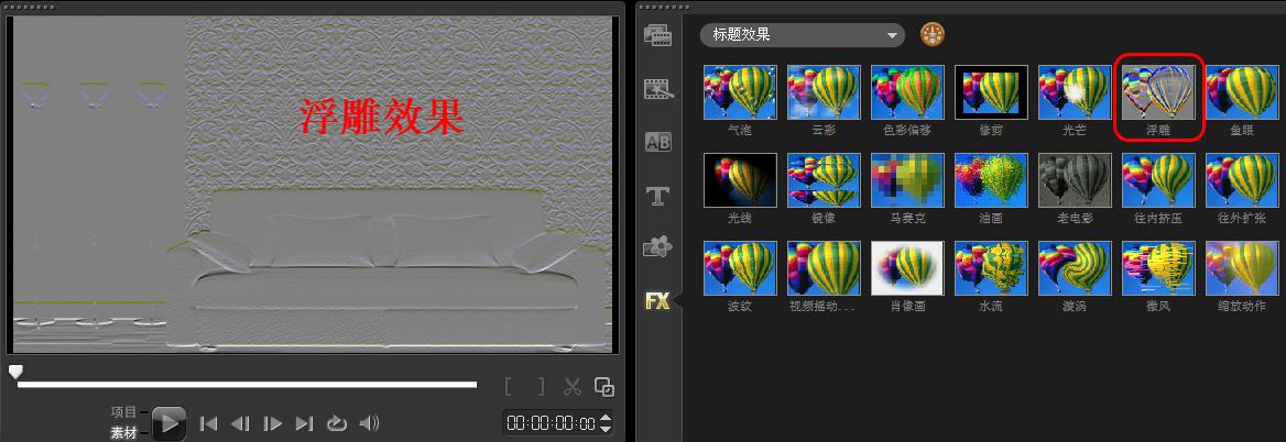 视频剪辑什么软件好