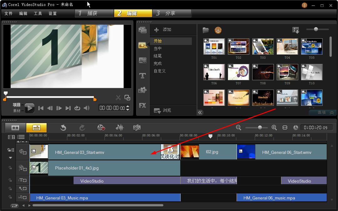 婚庆视频mv制作软件