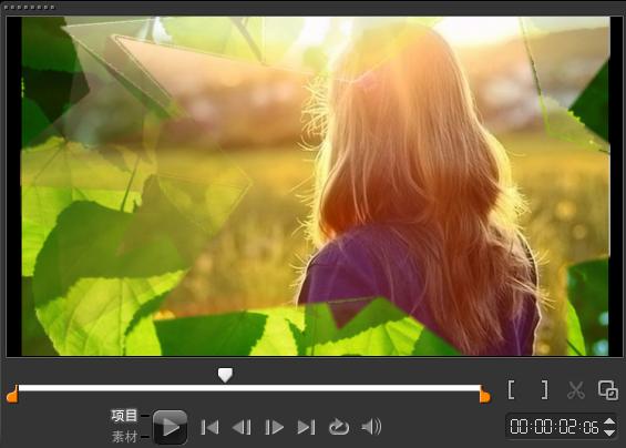 空间mv视频制作软件