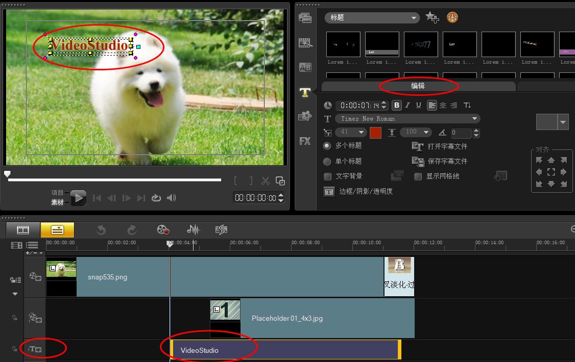修改视频背景声音