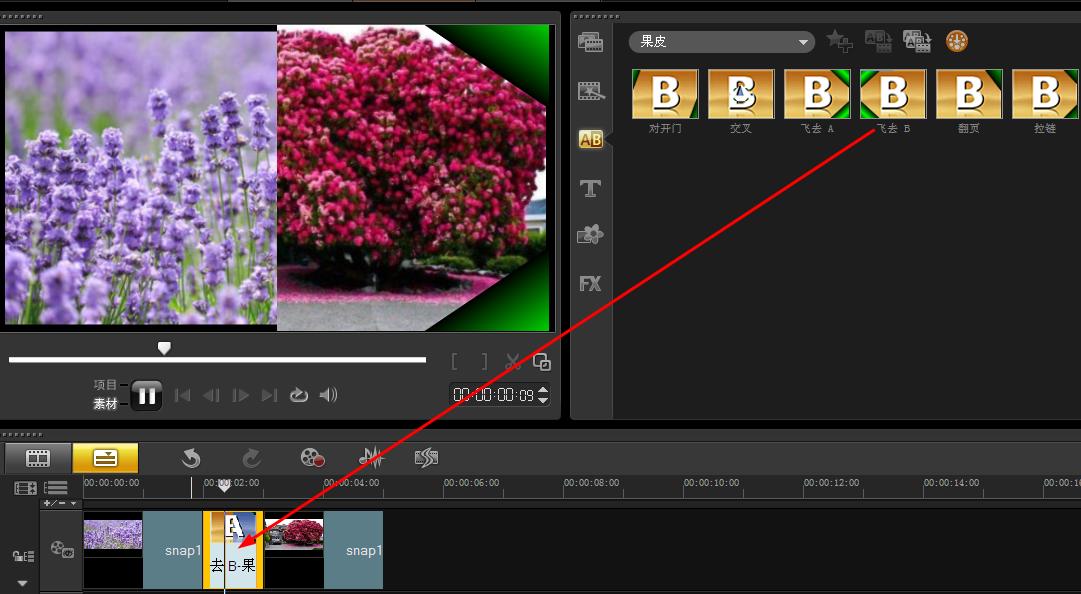 视频剪辑用什么软件好