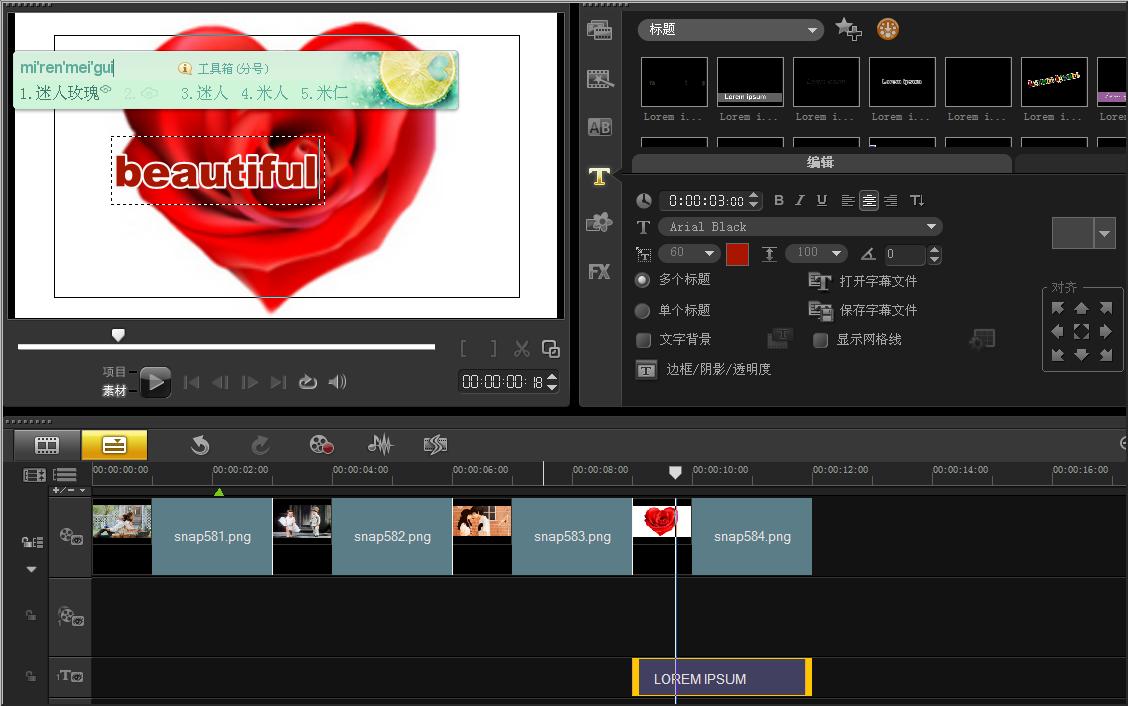 下载视频编辑软件