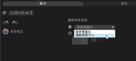 如何制作影片镂空字幕