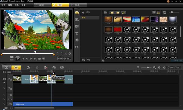 照片视频制作软件