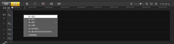 会声会影x5教程为视频片段添字幕