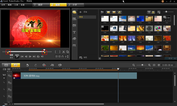 视频优化工具