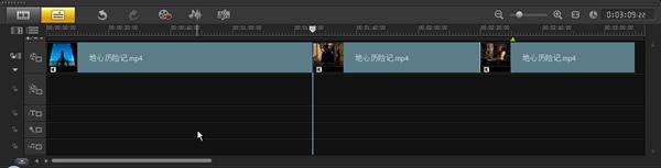 视频剪辑教程