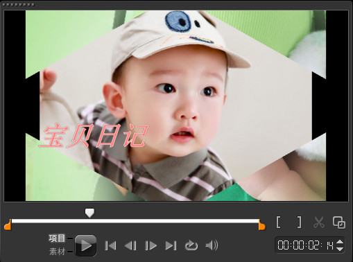 照片动画制作软件