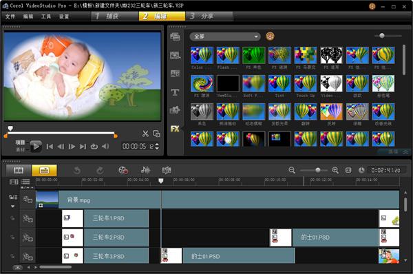 电影剪辑软件哪个好