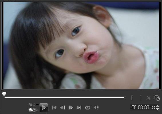 免费视频剪辑软件定格美好时刻