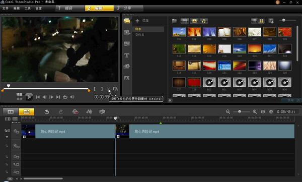 婚礼视频编辑软件