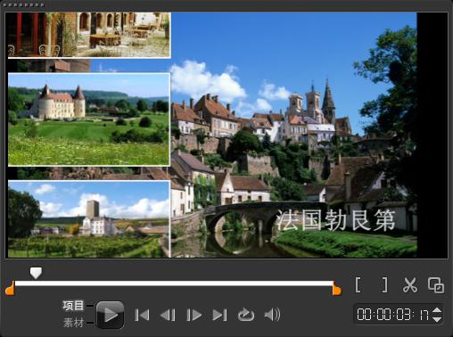 视频编辑软件