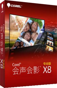 X8盒子图