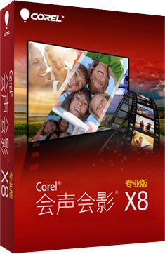 X8盒子圖