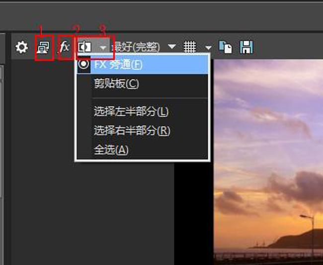全屏和视频fx