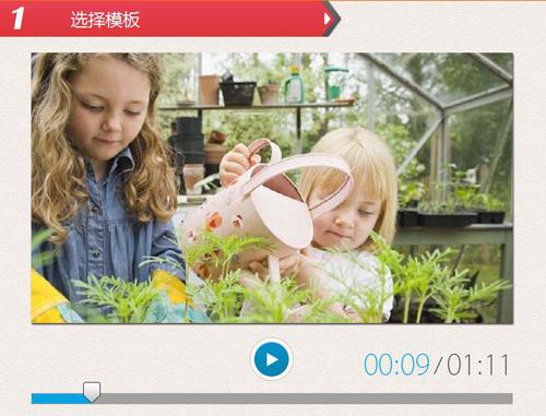 影音快手使用視頻教程