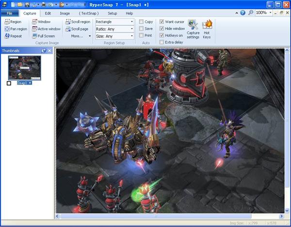 Hypersnap-dx 3D游戏截图