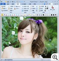 截屏软件HyperSnap界面