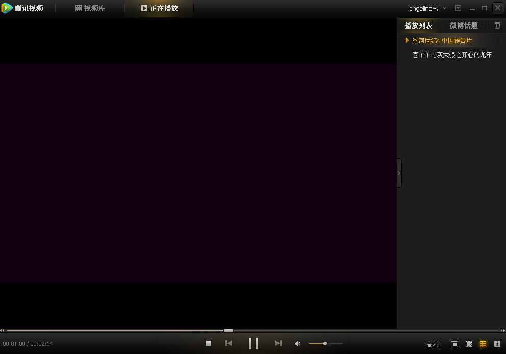 视频截图是黑的怎么办