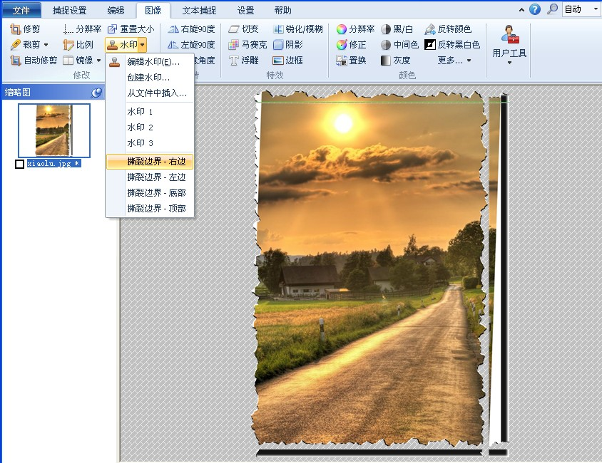 HyperSnap7图像编辑