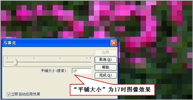 截图软件下载