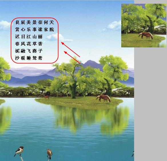 中文图片编辑软件