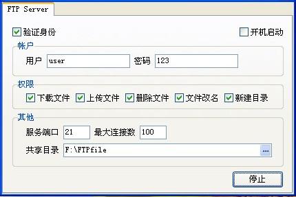 图片上传到FTP设置