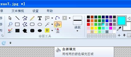 图片添加填充颜色