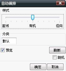 iMindMap画布
