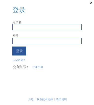 iMindMap注册