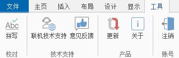 iMindMap中文版