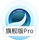 iMindMap 11 旗舰版Pro