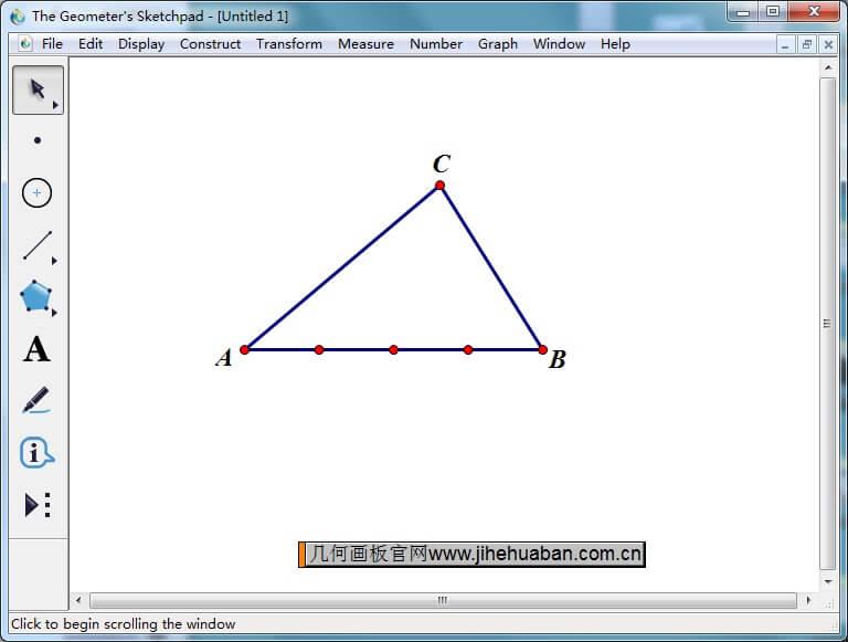 构造三等分点