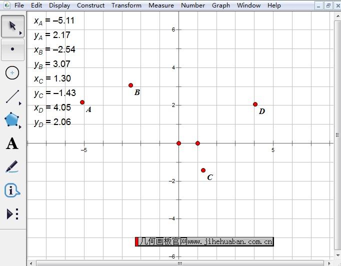 画点并度量坐标