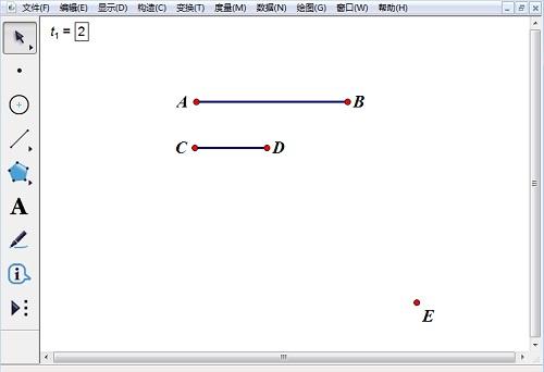 新建參數和繪制線段