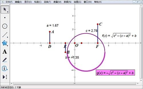构造圆的下部