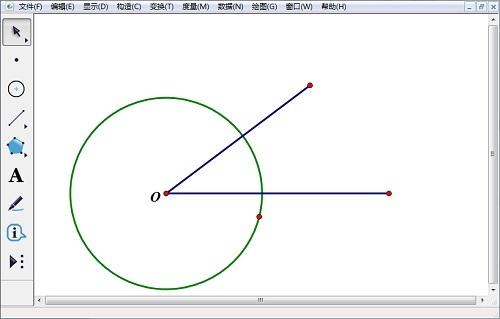 几何画板画角和圆