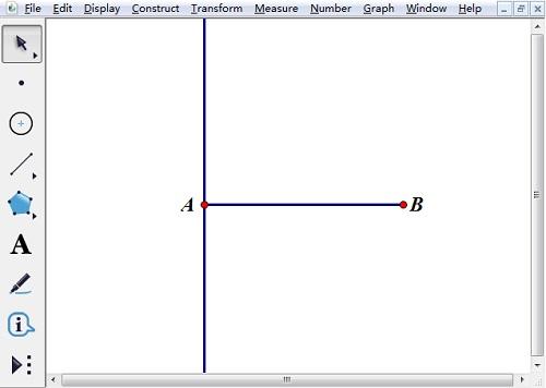 利用垂线构造直角